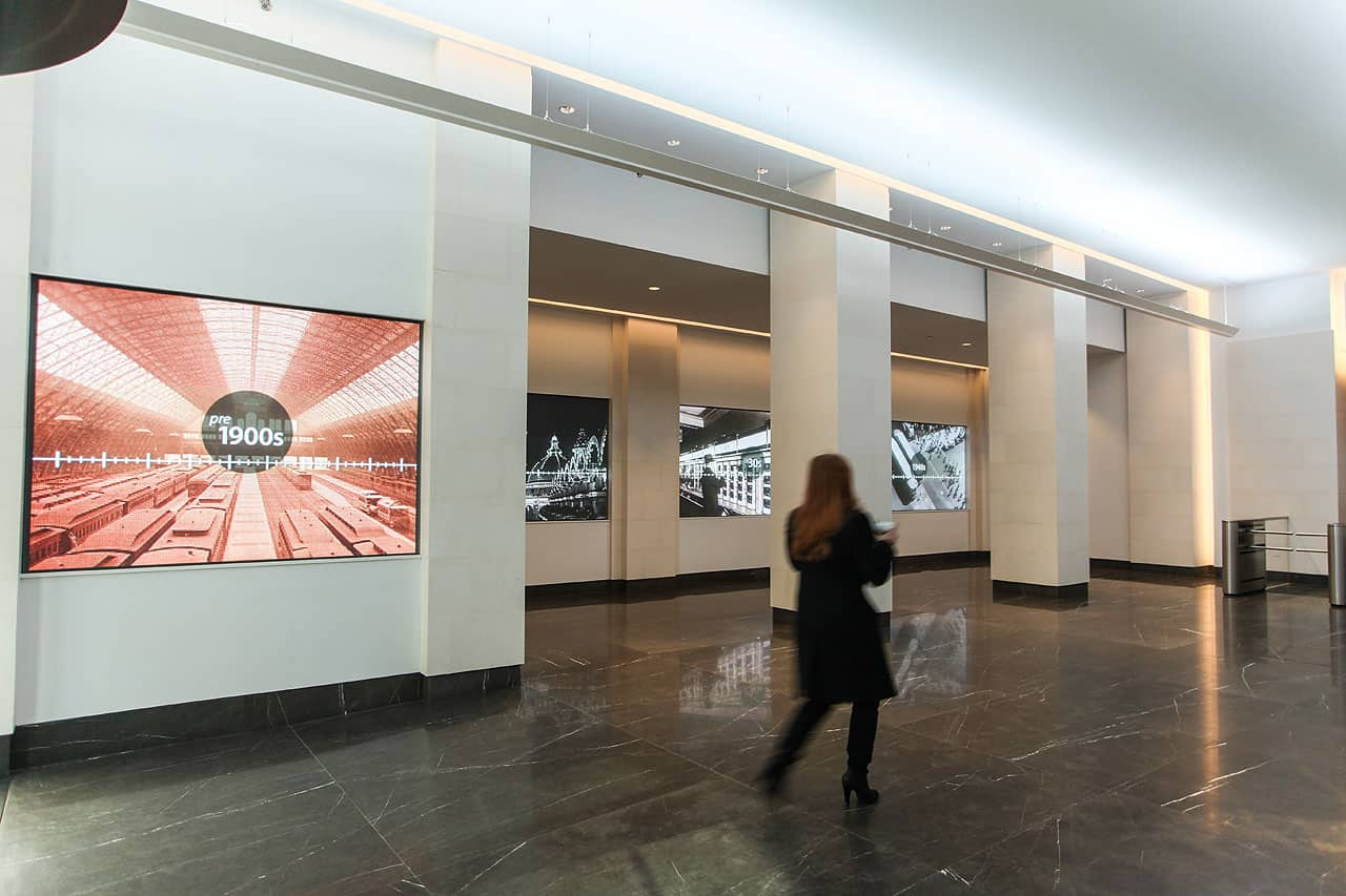 McCann Systems | Immersive Audio Visual Systems